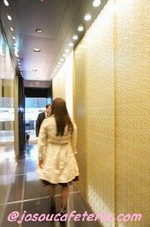 うわー!緊張!!初めての銀座レストランでお誕生会& かぶり物カラオケコース〜咲ちゃん その1