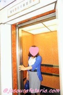 取引先とキャリアウーマンのパワハラカラオケ!??まゆみさん編〜その1