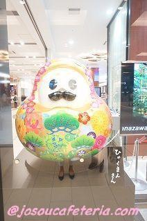 金箔いっぱい!?&忍者寺??金沢旅行記〜のりこさん編 その1