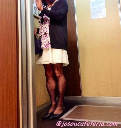 〜渋谷で祭りだぁ〜&お食事&カラオケ女子会 まゆみさん その1