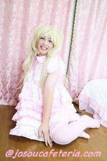 SISSY女装 ミクちゃん