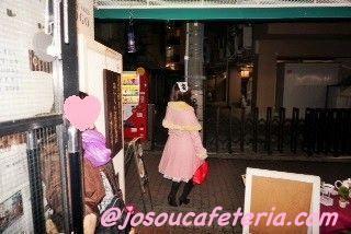 〜初めての原宿 ランジェリーショップでお買い物&カフェ&原宿ラフォーレ散策コース〜咲ちゃん その2
