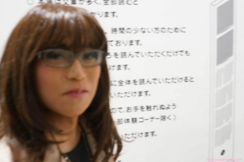 東京ミッドタウンでアートを楽しむ女子お散歩♡ newまさみちゃん編
